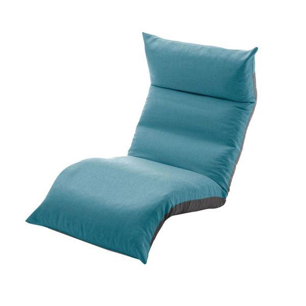リクライニング フロアチェア/座椅子 【ターコイズブルー】 幅54cm 日本製 折りたたみ収納可 スチールパイプ ウレタン【代引不可】【日時指定不可】