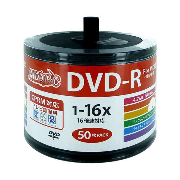 (まとめ) ハイディスク 録画用DVD-R 120分1-16倍速 ホワイトワイドプリンタブル 詰替え用 HDDR12JCP50SB2 1パック(50枚) 【×10セット】【日時指定不可】