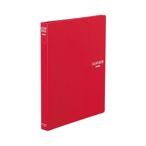 赤 26穴 コクヨ 背幅27mm クリヤーブック(替紙式)B5タテ ラ-321R 18ポケット付属 1セット(10冊)【日時指定不可】