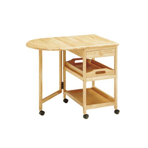 木製テーブル付きワゴン/サイドテーブル 【ナチュラル】 幅850mm キャスター付き 〔リビング ダイニング〕 組立品【代引不可】【日時指定不可】