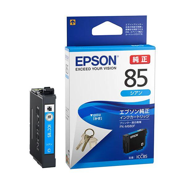 (まとめ) エプソン インクカートリッジ シアンICC85 1個 【×10セット】【日時指定不可】