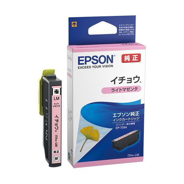 (まとめ) エプソン インクカートリッジ イチョウライトマゼンタ ITH-LM 1個 【×10セット】【日時指定不可】