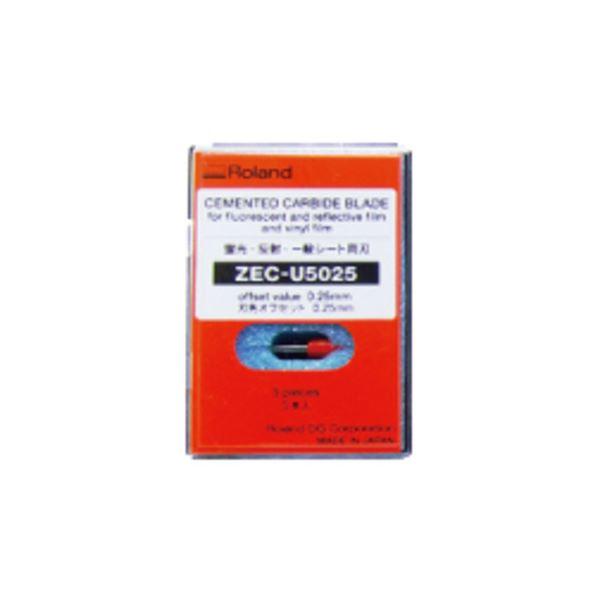 ローランド シート用カッター静電プロッター用 ZEC-U5025 1箱(5個)【日時指定不可】
