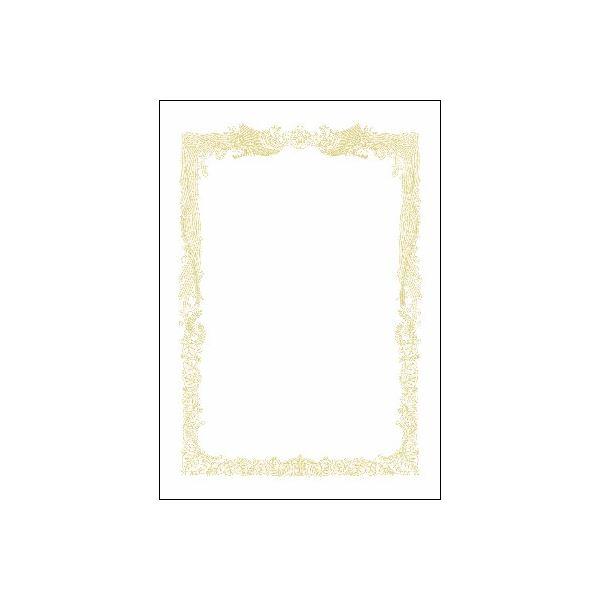 (まとめ)タカ印 賞状用紙 10-1171 B4横書 百枚【×5セット】【日時指定不可】