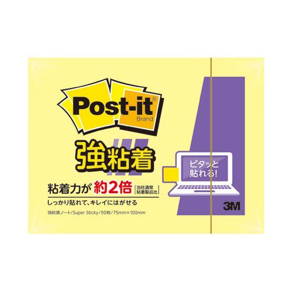 (まとめ)スリーエム ジャパン Post-it強粘着657SS-RPY【×100セット】【日時指定不可】