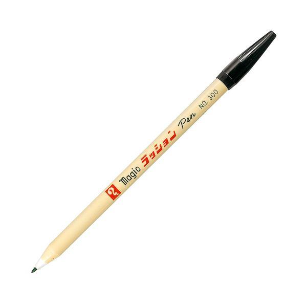 (まとめ) 寺西化学 水性サインペン マジックラッションペンNo.300 黒 M300-T1 1本 【×300セット】【日時指定不可】