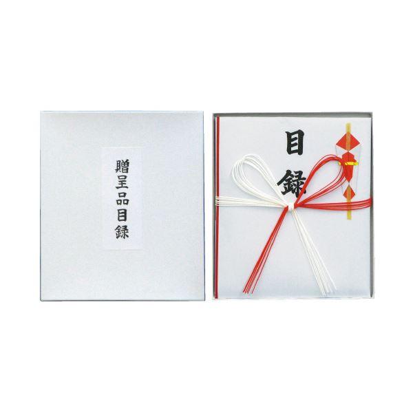 (まとめ)長門屋商店 目録 大 化粧箱入 ユ-084(×20セット)【日時指定不可】
