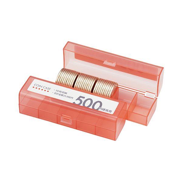 (まとめ) オープン工業 コインケース(50枚収納)500円硬貨用 赤 M-500 1個 【×100セット】【日時指定不可】