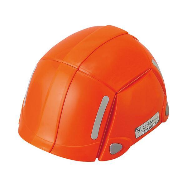 (まとめ) トーヨーセフティー 折りたたみヘルメットNo.100 オレンジ【×3セット】【日時指定不可】