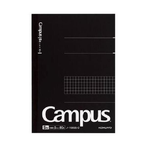 (まとめ)コクヨ キャンパスノート A55mm方眼罫 80枚 ノ-108S5-D 1セット(5冊)【×10セット】【日時指定不可】