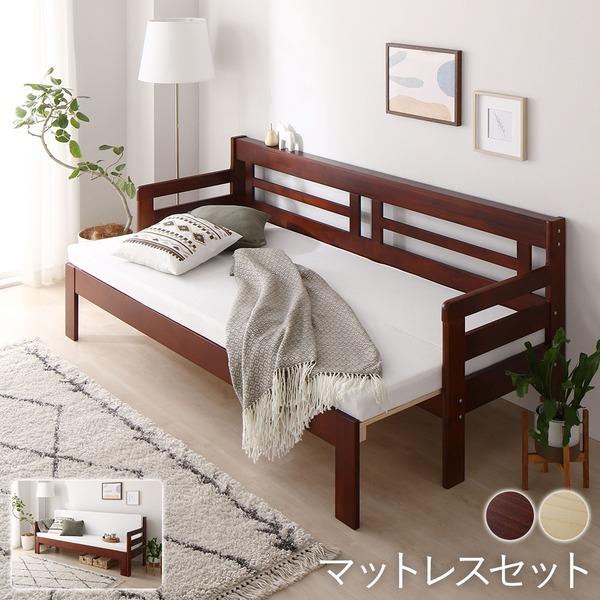 上等な マットレス付き 天然木 ブラウン すのこソファーベッド/寝具 ブラウン 幅204cm ベッドフレーム【組立品】 天然木【】【日時指定】, ぐりーんぐりーん:50ff49b8 --- sturmhofman.nl
