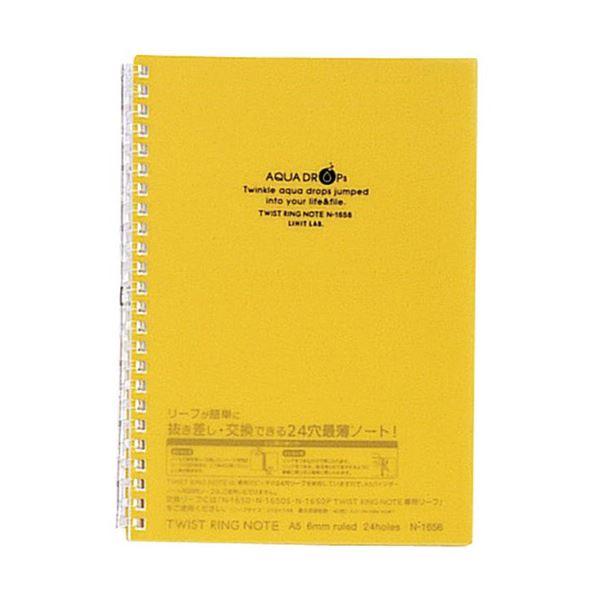 (まとめ) リヒトラブ AQUA DROPsツイストノート A5 24穴 B罫 黄 30枚 N-1658-5 1冊 【×30セット】【日時指定不可】