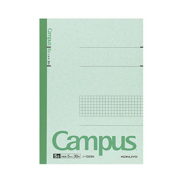 (まとめ) コクヨ キャンパスノート(特殊罫) セミB5 5mm方眼罫 30枚 ノ-13S5N 1セット(10冊) 【×10セット】【日時指定不可】