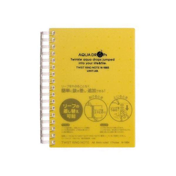 (まとめ) リヒトラブ AQUA DROPsツイストノート 厚型 A6 B罫 黄 70枚 N-1665-5 1冊 【×30セット】【日時指定不可】