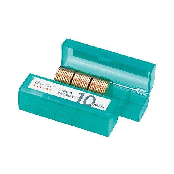 (まとめ) オープン工業 コインケース(50枚収納)10円硬貨用 緑 M-10 1個 【×100セット】【日時指定不可】
