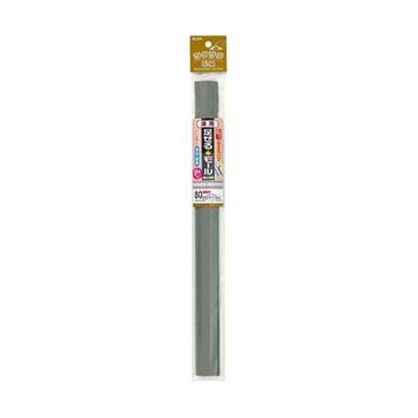 (まとめ)ELPA 足せるモール 床用0号40cm テープ付 グレー PSM-U040P2(GY)1パック(2本)【×20セット】【日時指定不可】