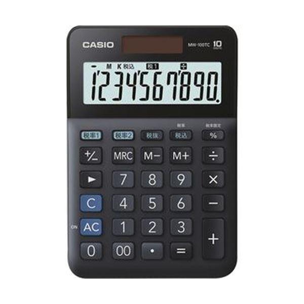 (まとめ)カシオ W税率電卓 10桁ミニジャストタイプ ブラック MW-100TC-BK-N 1台【×10セット】【日時指定不可】