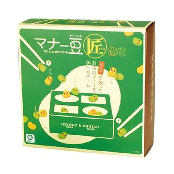 (まとめ)アイアップ マナー豆(ビーンズ)匠 1個【×5セット】【日時指定不可】