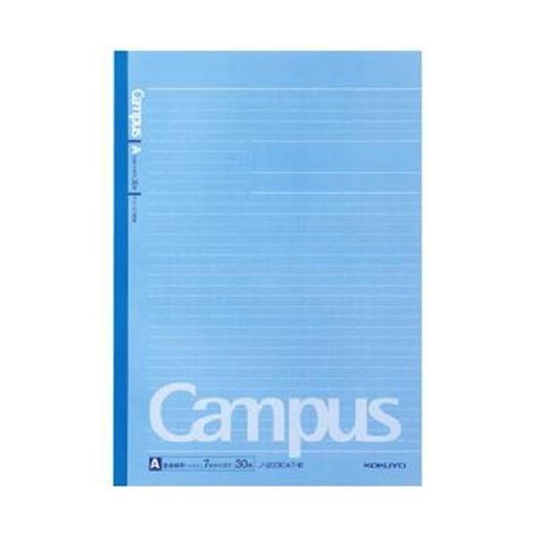 (まとめ)コクヨ キャンパスノート(ドット入り罫線・カラー表紙)A4 A罫 30枚 青 ノ-203CAT-B 1セット(5冊)【×10セット】【日時指定不可】