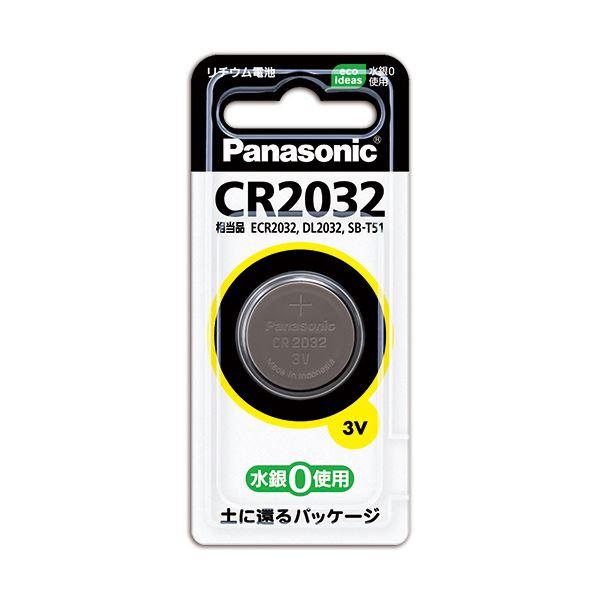 (まとめ) パナソニック コイン形リチウム電池CR2032P 1個 【×30セット】【日時指定不可】