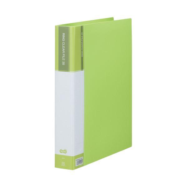 TANOSEE PPクリヤーファイル(差替式)A4タテ 30穴 35ポケット付属 背幅48mm ライトグリーン 1セット(10冊)【日時指定不可】