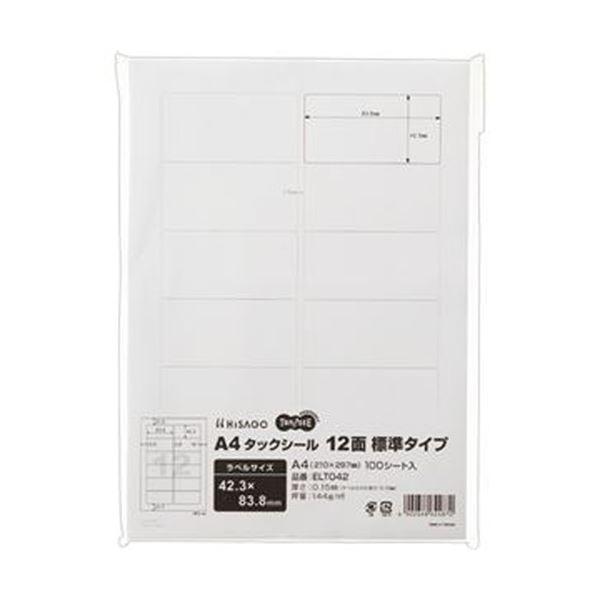 (まとめ)TANOSEE A4タックシール12面標準タイプ 42.3×83.8mm 1冊(100シート)【×10セット】【日時指定不可】