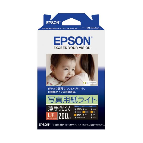 (まとめ) エプソン写真用紙ライト[薄手光沢] L判 KL200SLU 1冊(200枚) 【×10セット】【日時指定不可】