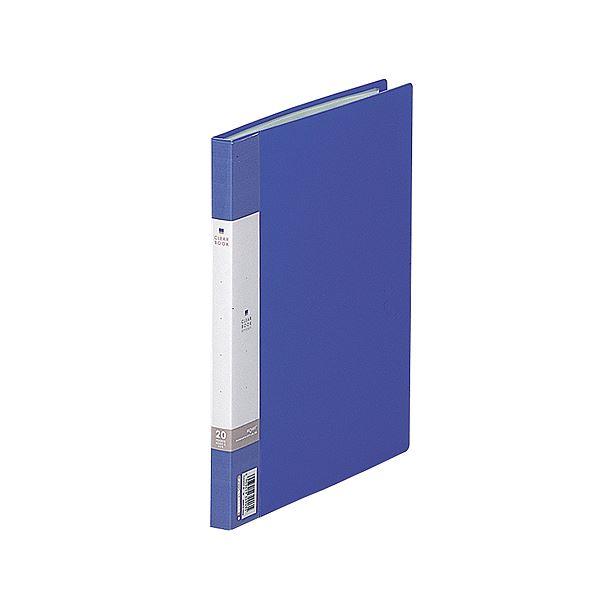 (まとめ) リヒトラブ リクエスト クリヤーブックB5タテ 20ポケット 背幅16mm 青 G3207-8 1冊 【×50セット】【日時指定不可】