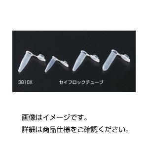 (まとめ)マイクロチューブ セイフロック 2.0mL 入数:1000本/箱【×5セット】【日時指定不可】