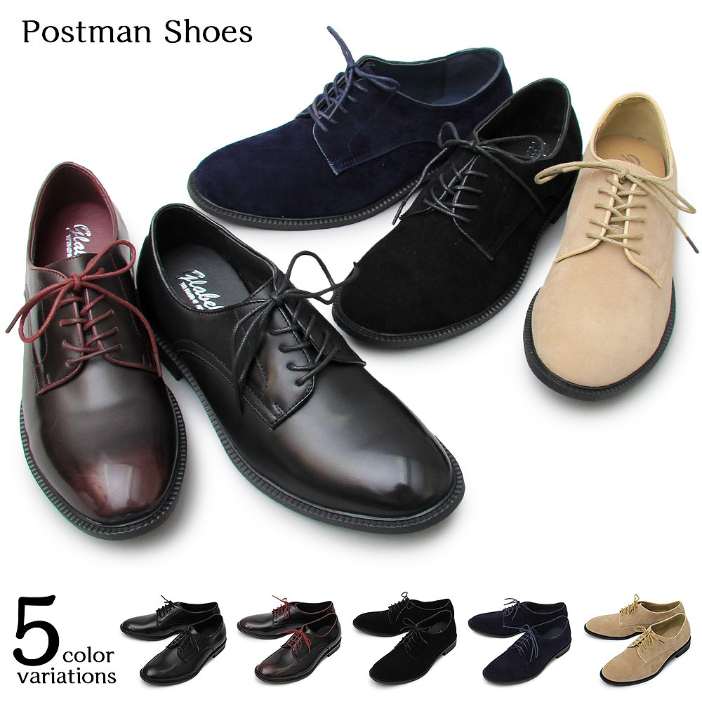 オフィスカジュアル|靴【メンズ】疲れにくいおすすめランキング