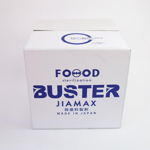 【20リットル】食品添加物製剤ジアマックス 殺菌力による除菌・消臭剤