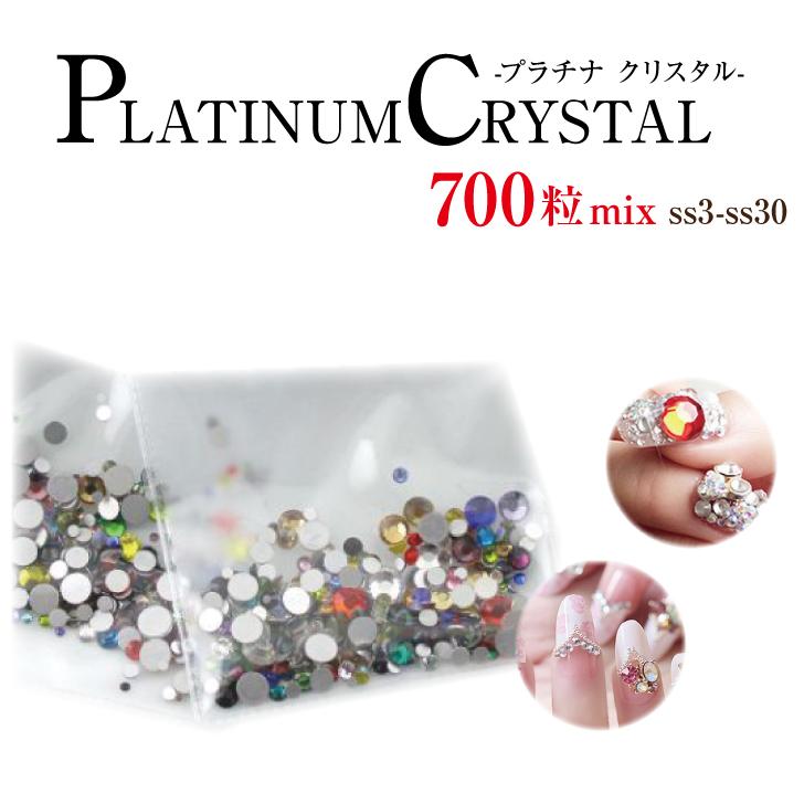 ss3~ss30 初売り 700粒 ラインストーン スワロ スワロフスキーの代用品のプラチナクリスタル 海外並行輸入正規品 Platinum Crystal デコ電 レジン ミックス 最高級ガラスストーン ネイル 700粒ミックス