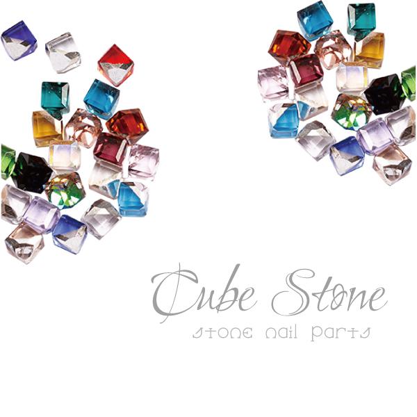 送料無料 正方形カットの可愛いキューブパーツ 希少 キューブネイルパーツ 10個入り 出色 ジェルネイル ネイルアート ビジュー ガラス デコ キューブ パーツ 正方形 キューブ型 ダイス