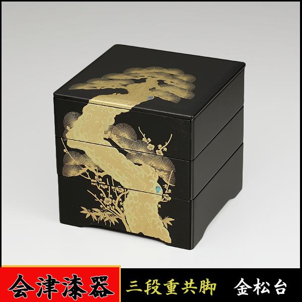 重箱 3段 6.5寸 伝統会津塗 三段重