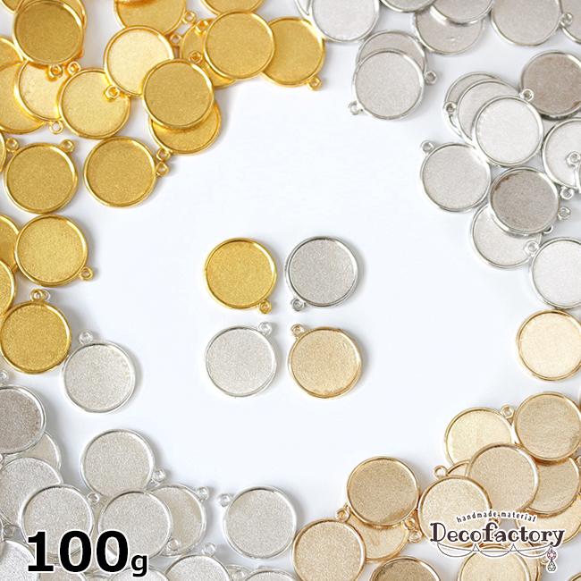 100g セッティング Mサイズ 円型のセッティング 全4色 アクセサリー 正規認証品 新規格 手芸 メタル パーツ ミール皿 ハンドメイド アクセサリーパーツ 日本未発売 土台 お徳用 金具 材料 メタルパーツ