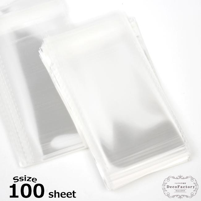 全品P10倍 9 11まで 100枚 ギフト ラッピング ロングタイプ テープ付き 信用 透明袋 約75×170mm クリアカラー プレゼント 材料 粘着テープ アクセサリー アクセサリーパーツ 巣ごもり 爆買い新作 手芸 おうち時間 ハンドメイド 贈り物 OPP袋