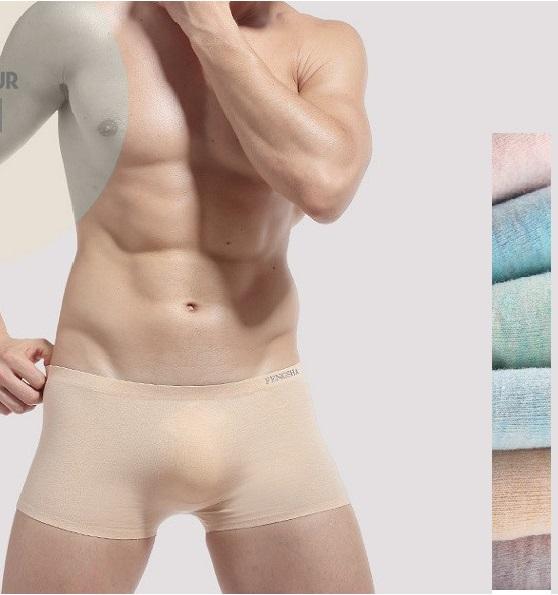 無痕 コーマ綿 ジャストフィット 3Dポーチ 6色 メンズボクサー 無痕 コーマ綿 ジャストフィット 3Dポーチ 男性下着 メンズインナー