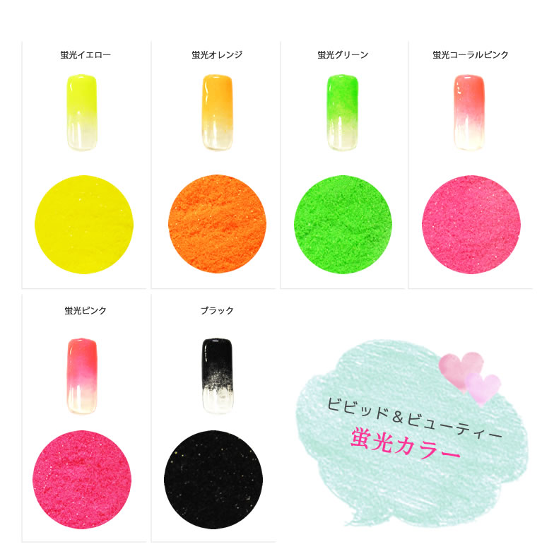 マジカルグリッター fluorescent colors! Ultra fine particle size 100 μm from a smooth finish! Gel nails or acrylic mixed with OK! Glitter LOAVE NAIL