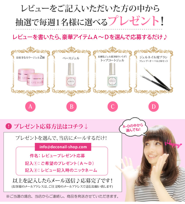 "Color gel ""beauty"" color development! I use gel nail (neon color, MIX Jolo) LOAVE NAIL popularity reading モ habitually! Soak off type (color 5/5) which is kind to the cosmetics ★ ""良発色"" ""manageability"" own nail which ""it is hard to lift"""