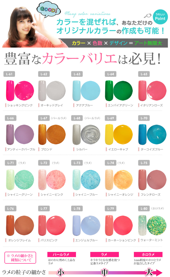 """Color gel """"beauty"""" color development! I use gel nail LOAVE NAIL popularity reading モ habitually! The soak off type (color 4/5) gel nail nail which is kind to the cosmetics ★ """"良発色"""" """"manageability"""" own nail which """"it is hard to lift"""""""