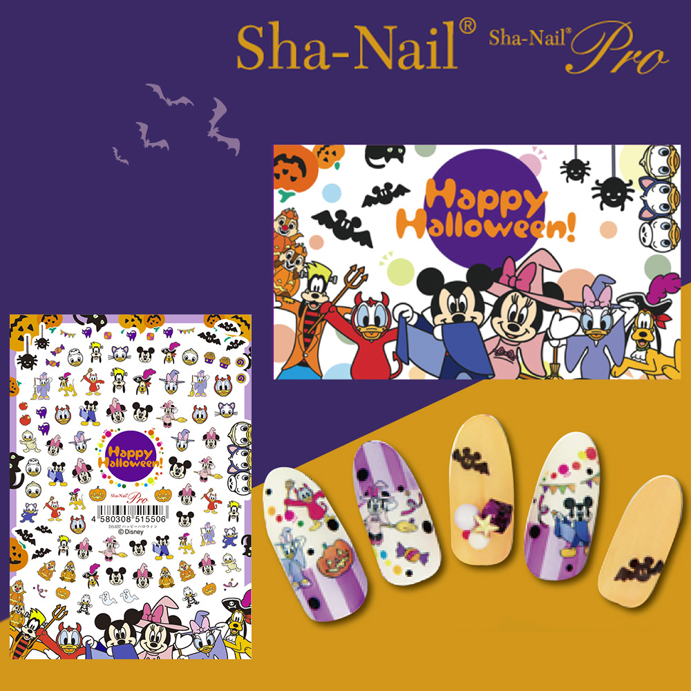 disney nail seal happy halloween mickey ghost pumpkin copying nail pro ds037 gel nail