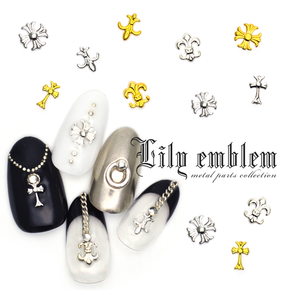 Nail Town I Polish Silver Accessories Lily Crest Cross Flower Sword