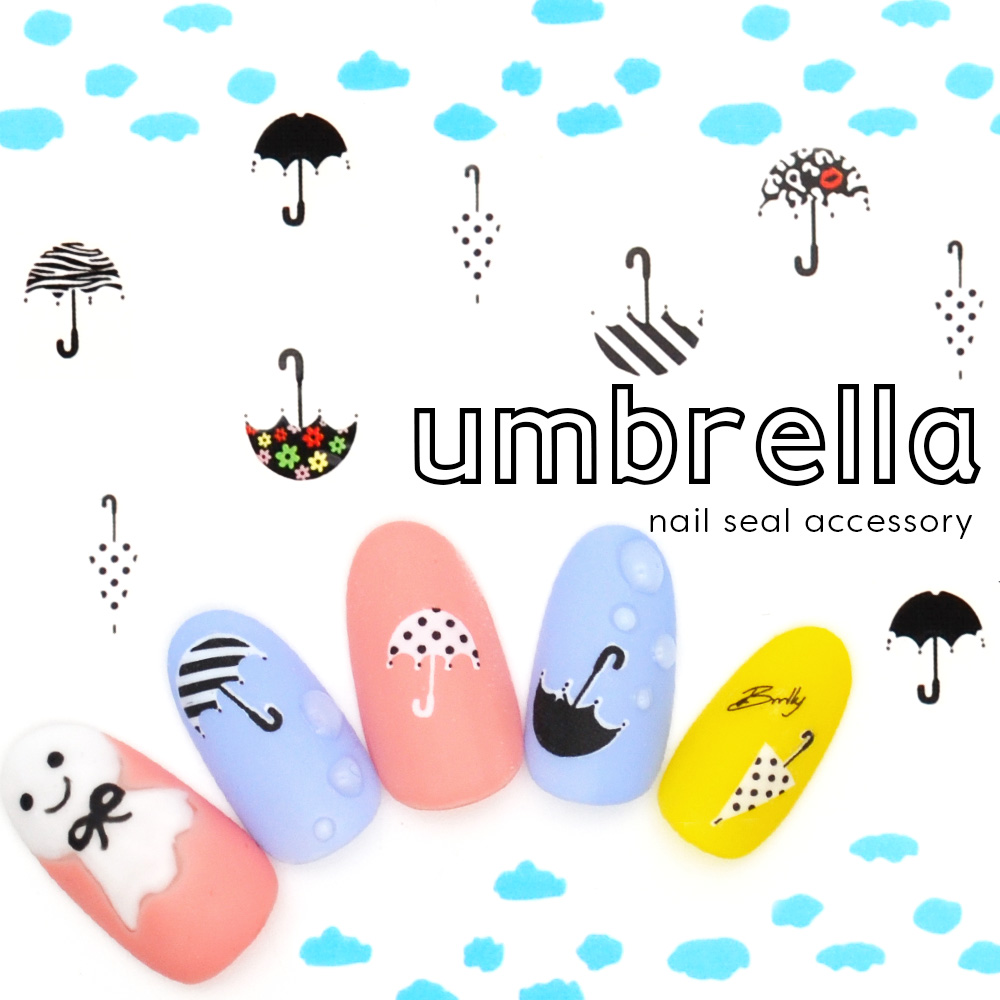 Nail Town | Rakuten Global Market: Umbrella nail seal [M+134] nail ...