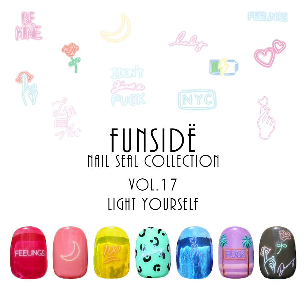 A feeling of FUNSIDE nail seal LIGHT YOURSELF freehand drawing neon word  vintage