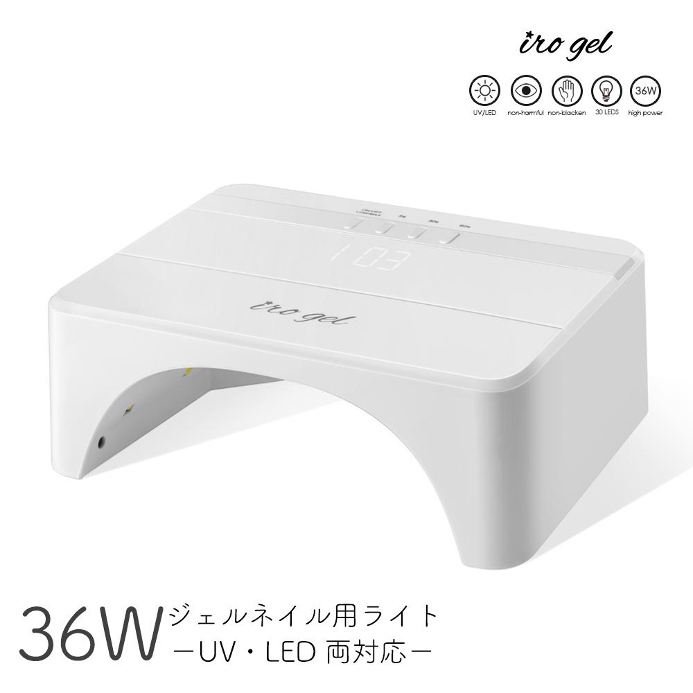 36w UV/LED light gel nail