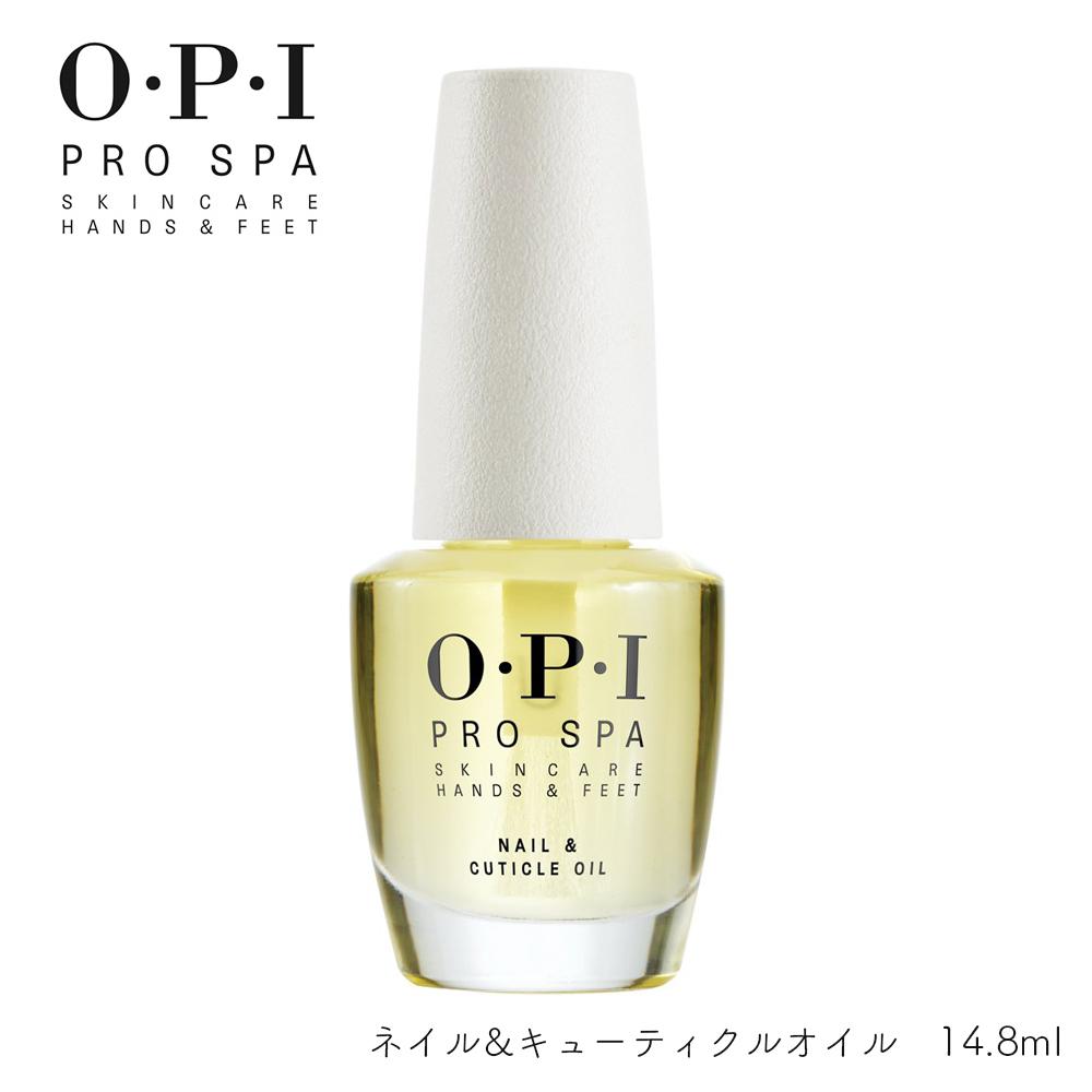OPI プロスパ ネイル&キューティクルオイル 14.8ml