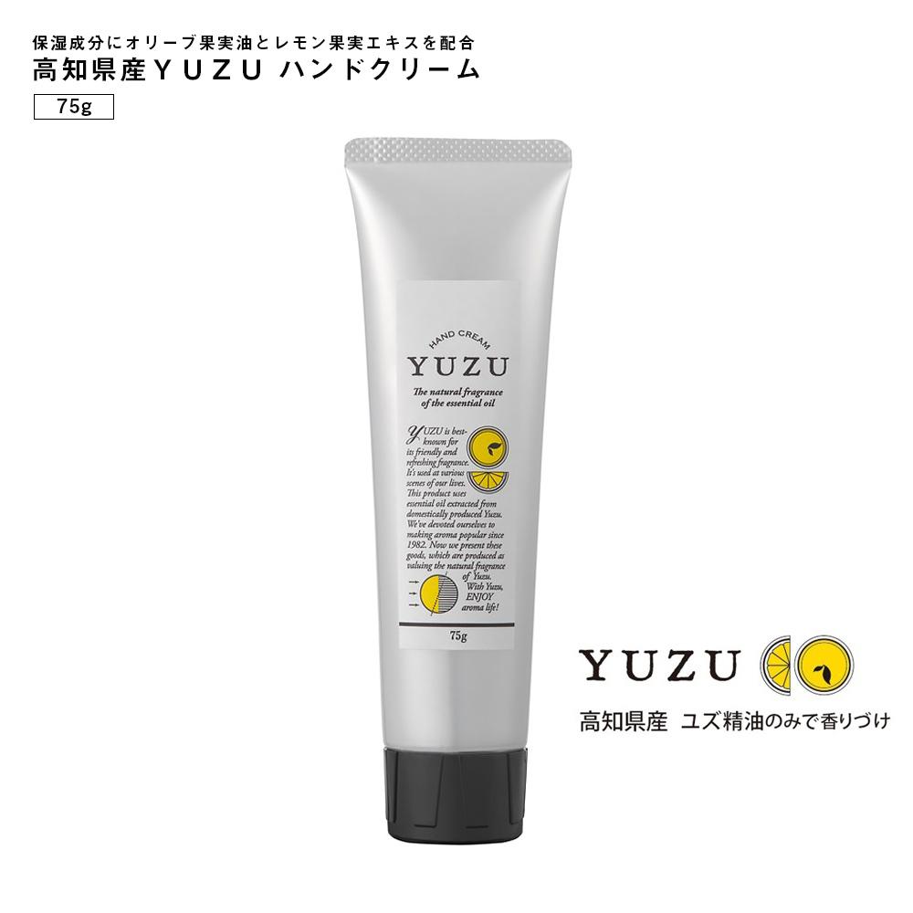 高知県産YUZU ハンドクリーム