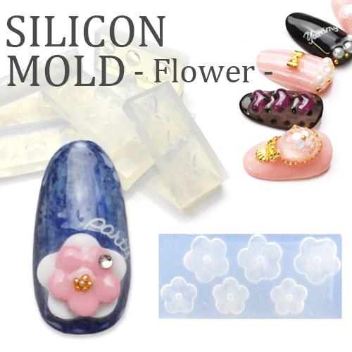 原始 3D 指甲部分树脂使 3D 模具 [花 / 花] 凝胶对你自己太 ! 胶钉树脂