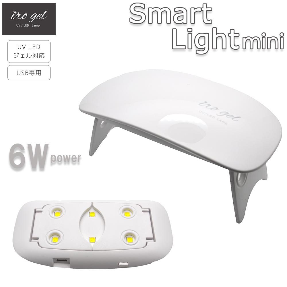 Nail Town: 6w UV/LED smart light mini-gel nail | Rakuten Global Market