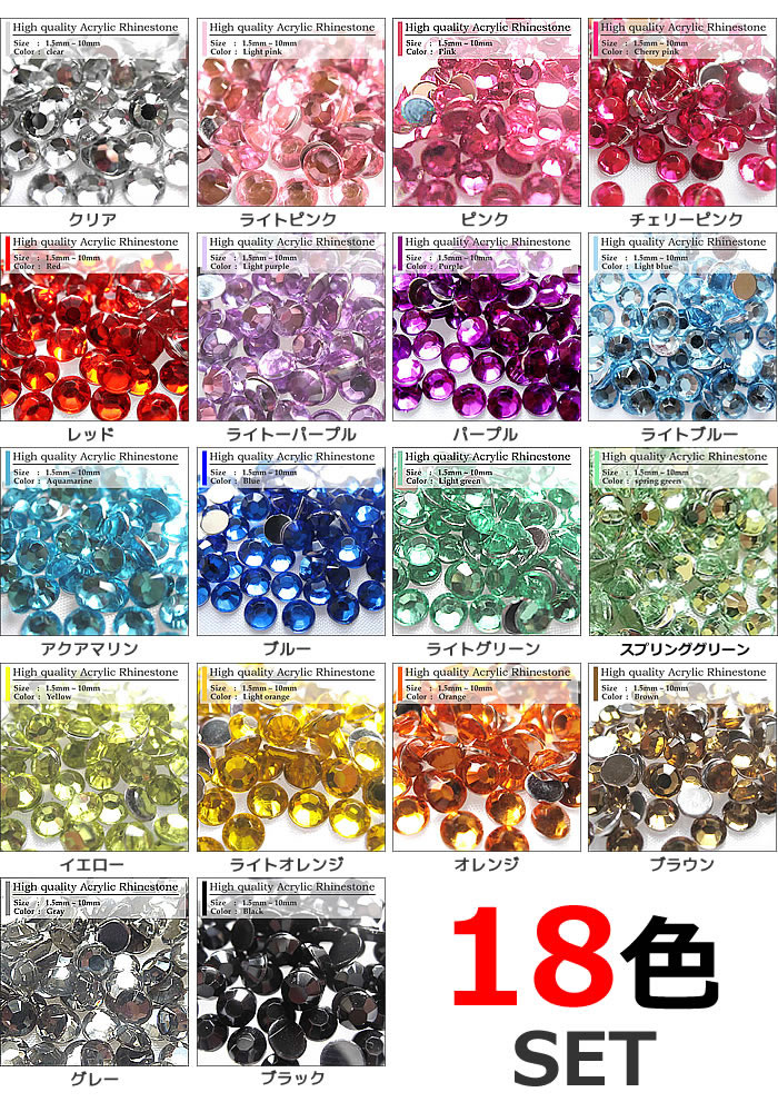 Rates ☆ try color! 18 Standard colors!